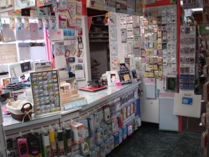 store_april_2010_038